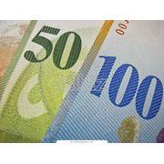Привлечение финансирования за счет выпуска ценных бумаг фото