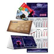 Календари фотография
