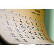 Календарь фирменный фото