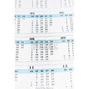 Календарь ежегодный фото