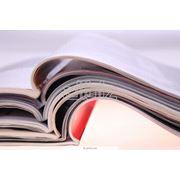 Журнал полноцветный фото