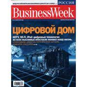 Журнал BusinessWeek фото