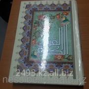 Коран на арабском языке фото