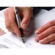 Составление договоров сопровождение сделок фото