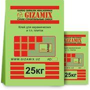 Клей для керамических и других плиток Gizamix 25 кг фото