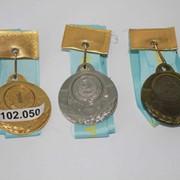 Медали с лентами в Алматы фото