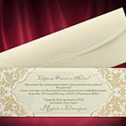 Свадебные приглашения цвета айвори, красивые свадебные открытки с печатью текста (арт. 3679) фото