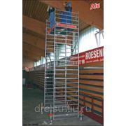 Лестницы-трапы Krause Переход из алюминия угол наклона 60° количество ступеней 7,ширина ступеней 1000 мм 827265