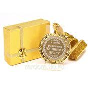 """Медаль """"с днём рождения лучшему другу"""" диаметр=7 см (850519) фото"""