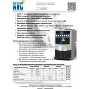 Установка кофейных автоматов в Алматы фото