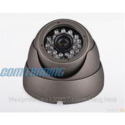 Камера видеонаблюдения CNM SECURE D-700SN-20F-1 фото