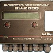 Вычислитель универсальный ВУ-2000 фото