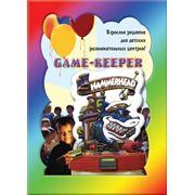 Система Game-Keeper фото