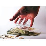 Услуги юрисконсультов в области банковской деятельности фото