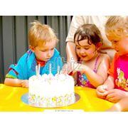 Организация юбилеев и дней рождения