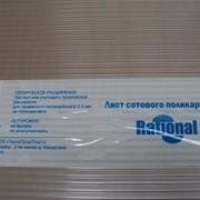 """Сотовый поликарбонат """"RATIONAL"""" 3мм прозрачный фото"""