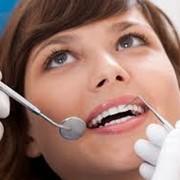 Неотложная стоматологическая помощь фото