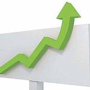Формирование производственных и экономических отчётов фото