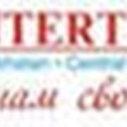 Interteach Медицинское страхование фото