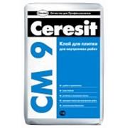 Плиточный клей CERESIT CM 9 фото