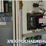 Электроснабжение и силовое оборудование фото