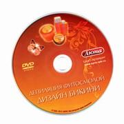 DVD ДИЗАЙН БИКИНИ и депиляция фитосмолой (Видео-фильм) фото