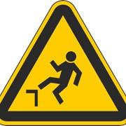 Знак предупреждающий Д15 фото