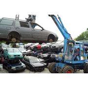 Прием старых автомобилей фото