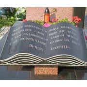 Надгробные эпитафии фото