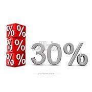 Консультации по увеличению сбыта продаж фото