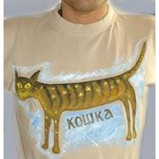 Арт-футболки с индивидуальным рисунком фото
