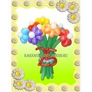 Букет из шаров - ромашки с поздравительной надписью фото