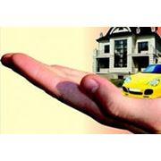 Обязательное страхование гражданской ответственности фото