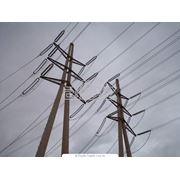 Производство и распределение электроэнергии фотография