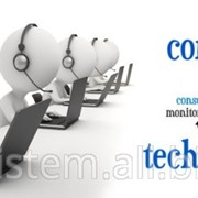 IT Suport și servicii de reparație. Outsourcing фото