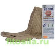Носки из шерсти верблюда (нить с ионами серебра) размер 27 фото