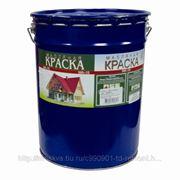 Краска масляная, Ярус Ма 15, 25 кг, синяя