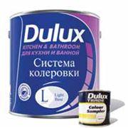 Dulux Для Кухни и Ванной Система Колеровки фото