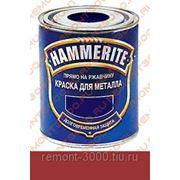 ХАММЕРАЙТ Краска по ржавчине красный гладкий (0,75л) / HAMMERITE Краска по ржавчине красный гладкий (0,75л)