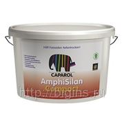 AmphiSilan Compact