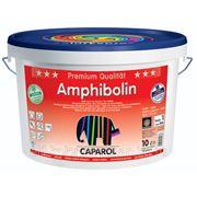 Amphibolin- краска для интерьеров и фасадов 10 лит фото