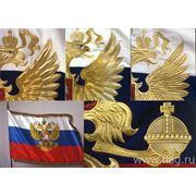 Кабинетные флаги знамёна и штандарты фото