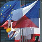 Производство флагов России фото