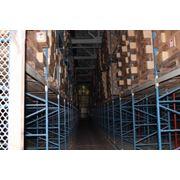 Стеллажное хранение грузов фотография