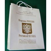 Нанесение логотипа на бумажные пакеты фото
