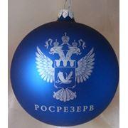 Нанесение логотипа надписи фотографии или рисунка на елочные шары