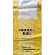 Изготовление полиэтиленовых пакетов фото