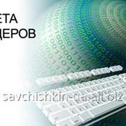 Разработка программного обеспечения систем «1С:Предприятие», обслуживание, поддержка фото