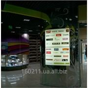 Изготовление рекламных стел для торговых центров фото
