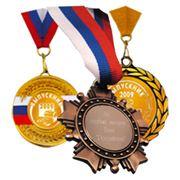 Медали и награды фото